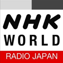 NHK World Radio Japan Podcast